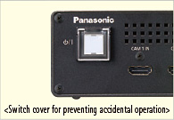<Switch cover for preventing accidental operation>
