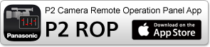 P2 ROP iPad szoftver az App Storeban